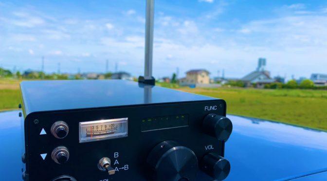 2020.5.22 市民ラジオ交信ログ