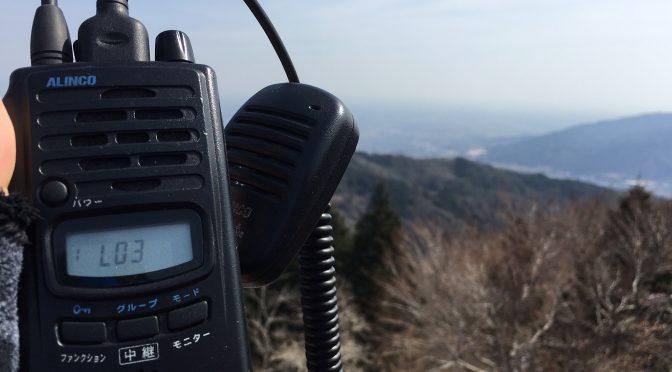 11/22 第46回UHF-CBオンエアミーティング & 「特小で遊ぼう!」の日